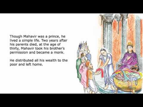 English Talking Book - Mahavir