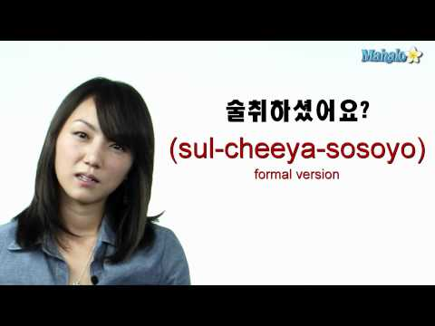 "How to Ask ""Are you drunk?"" in Korean"