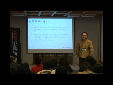 TEDxDaehangno - Rokdam Park - The Probability of Korean Traditional Wine