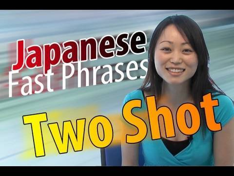 Learn Japanese  Japanese Fast Phrases what is a Two Shot?