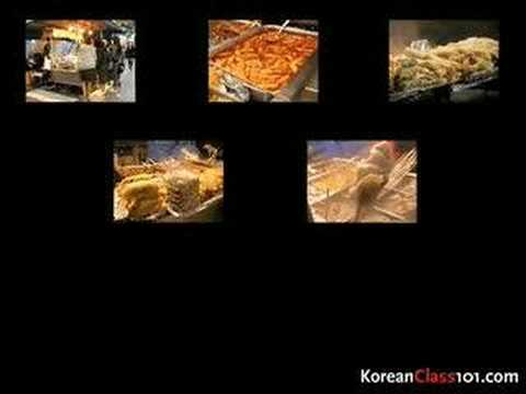 Korean Picture Video Vocabulary #1 - Street Food (part 1)