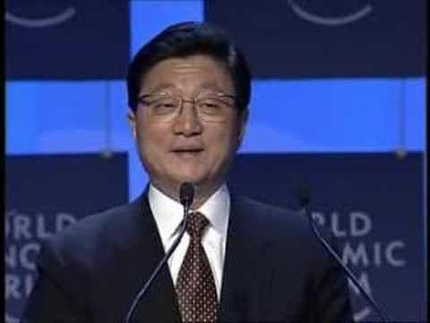 Davos Annual Meeting 2005 - Huang Ju