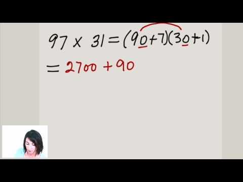 Double Digit Multiplication Without a Calculator (ex.1)