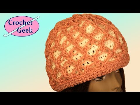 Crochet Geek - Crochet Knot Stitch Hat Cover