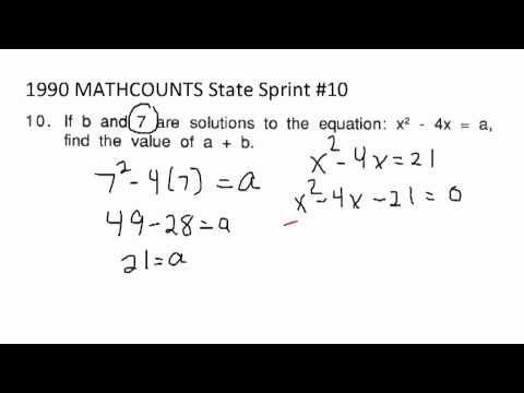 1990 MATHCOUNTS State Sprint #10