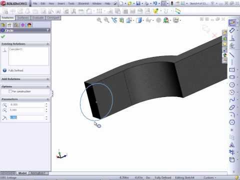 Solidworks 2012 Tutorial | Identifying Features
