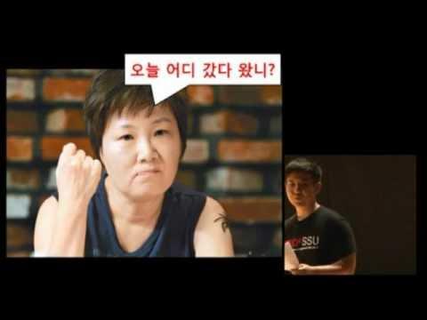 TEDxSSU Closing Co-Dir. Son Ye Sung, 테드숭실 마무리연설 및 인사 Co-Dir. 손예성
