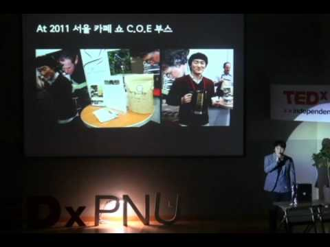 TEDxPNU 'BumSeok, Jeong - value of special tea : SIXTH SENSE OF FIFTH SENSE above fifth sense'
