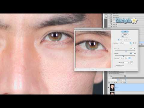 Photoshop Tutorial - Smart Sharpen Eyes