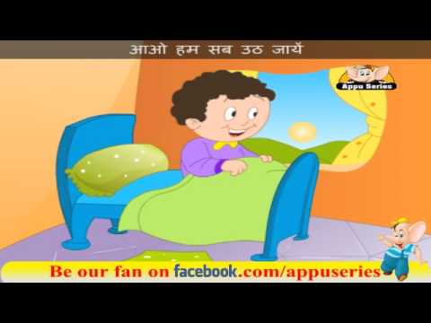 Chanda Mama (Good Night) - Hindi Nursery Rhyme with Lyrics