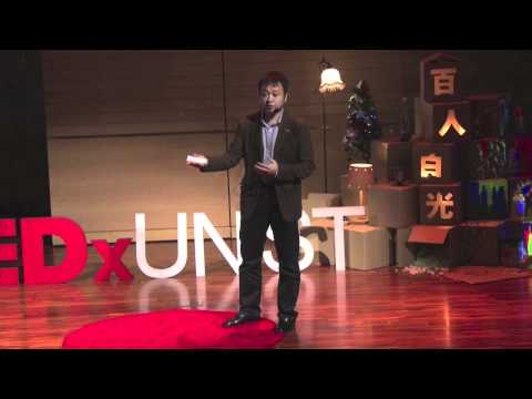TEDxUNIST - Jeong Sang hoon - The difficulties in building a social enterprise
