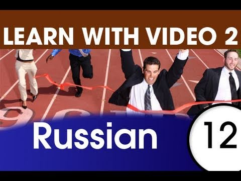 Learn Russian with Video - Learning Through Opposites 2