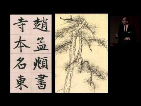 The World of Khubilai Khan: A Revolution in Painting