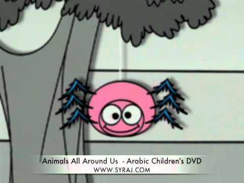 "Listen Arabic ""Itsy Bitsy Spider"" Classic Song for Children: Sing Along With Your Kids!"