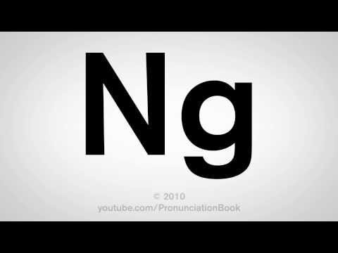 How To Pronounce Ng