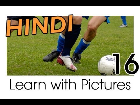 Learn Hindi Vocabulary with Pictures - Play Ball! Sports Names in Hindi