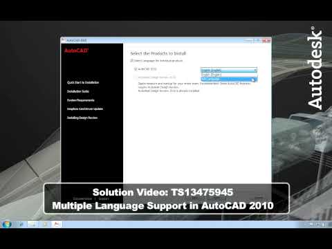 Network Installation of AutoCAD 2010