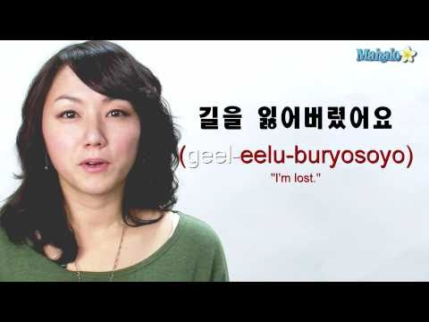 "How to Say ""I'm lost"" in Korean"