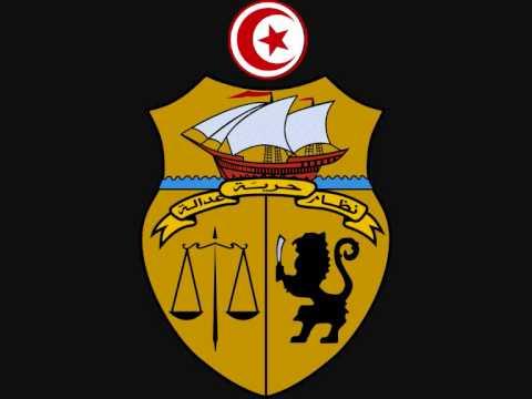 Tunisian National Anthem (نشيد تونس الوطني)