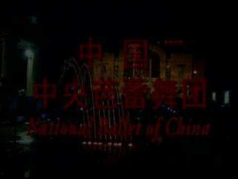 Swan Lake / Raise the Red Lantern - National Ballet of China