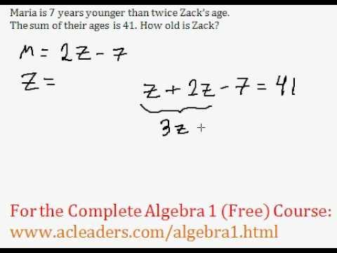 (Algebra 1) Word Problem - Age Question #1