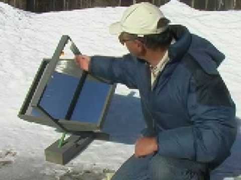 Solar Energy Concentrator