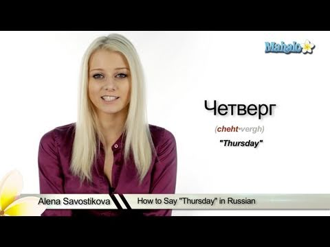 "How to Say ""Thursday"" in Russian"