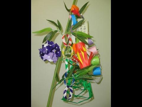 Daily Origami:  029 - Tanabata