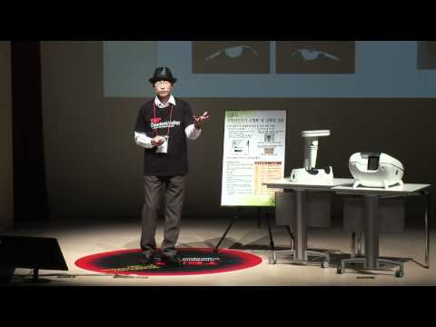 TEDxDaedeokValley - JongYeol Kim - Predict disease with face