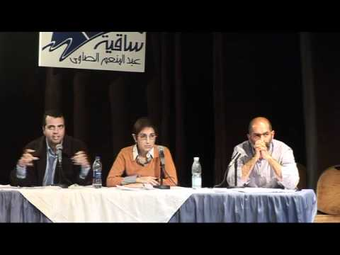 Egypt in Transition: Know your Role Part 3 Session 2