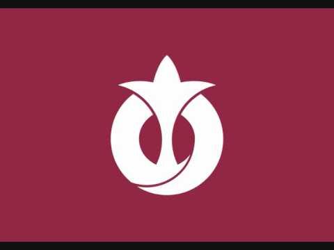 Song of Aichi Prefecture (愛知県)