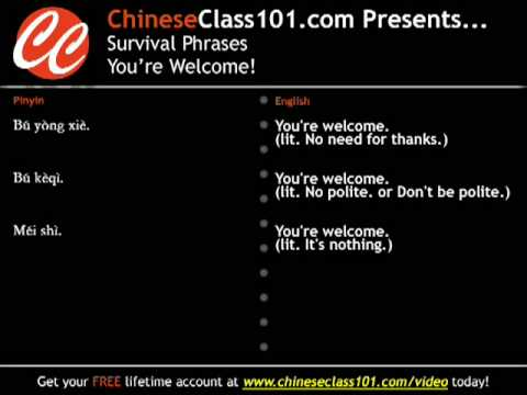 Learn Chinese - Survival phrases #2, how to say You're Welcome.