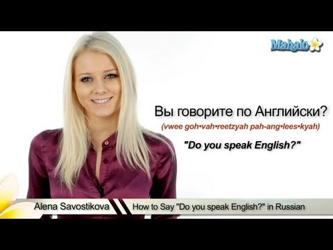 "How to Say ""Do you speak English?"" in Russian"