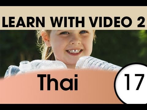 Learn Thai with Video - Thai Expressions That Help with the Housework 1