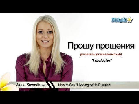 "How to Say ""I Apologize"" in Russian"