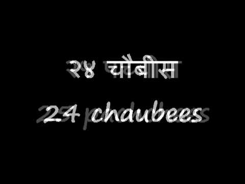 HINDI LESSON 5 (Numbers 21-30)