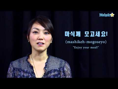 "How to Say ""Enjoy Your Meal"" in Korean"
