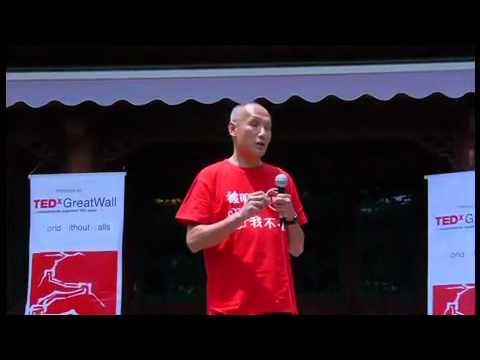 Why he has worked for Bill Bates for over a decade: Ray Yip at TEDxGreatWall