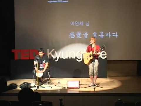TEDxKyungHee inse Lee Breathe the Sensation
