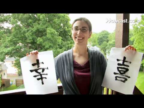 How To Choose a Japanese Calligraphy Character