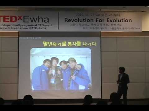 TEDxEwha-JunHee Han-How to Enjoy Your Life by Changing Attitude