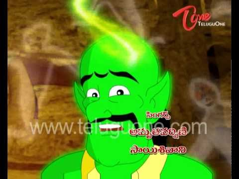 Abheera - 2D Animated Serial - Episode 23