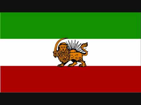 Anthem of the Imperial State of Iran (1933 - 1979)