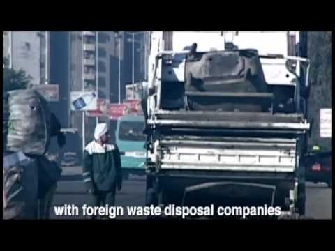 Independent Lens   GARBAGE DREAMS   Film Clip #2   PBS