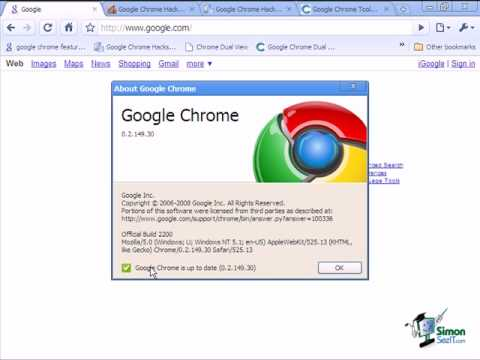 The Google Chrome Browser  Part 12  Updating Chrome