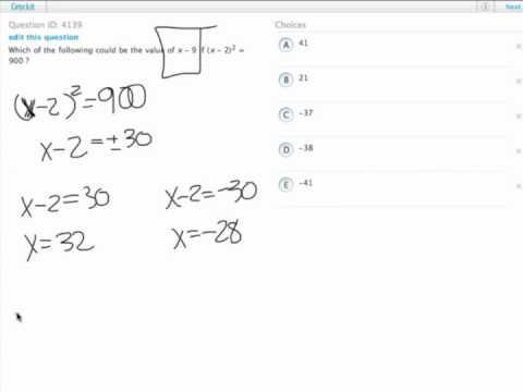 Grockit GMAT Quantitative - Problem Solving: Question 4139