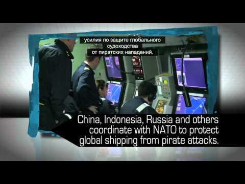 NATO Partnerships Russian Subtitles