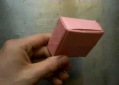 Origami: Box