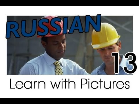 Learn Russian - Russian Job Vocabulary