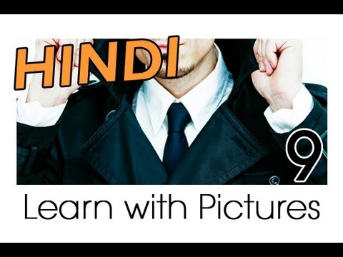 Learn Hindi Vocabulary with Pictures - Getting Dressed